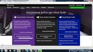 Visual Studio 2015 Community - установка, обзор
