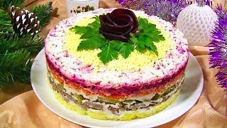 Необычайно Вкусный Салат «Восхищение» НОВОГОДНИЙ СТОЛ 2019!