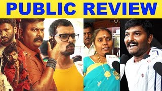 Suttu Pidikka Utharavu Movie Public Review