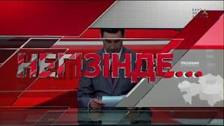«Негізінде...». Астана ЭКСПО-2017