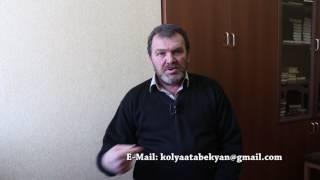 Դրախտի և դժողքի մասին վկայություն - Կոլյա Աթաբեկյան / Draxti yev djoxqi masin vkayutyun