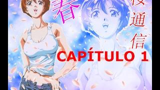 Sakura Mail - Capítulo 1 - Audio Español (HD)