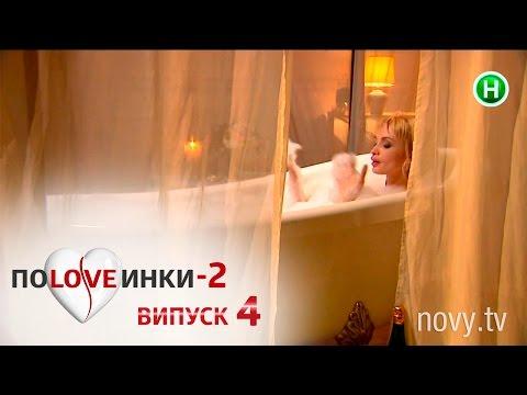 «Половинка» — сайт знакомств в Санкт-Петербурге для