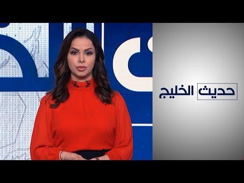 التحرش الجنسي في السعودية.. ماذا حدث للسعوديين؟  - 23:58-2020 / 1 / 8