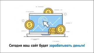 Создание сайтов услуг под ключ(, 2018-05-04T19:42:57.000Z)