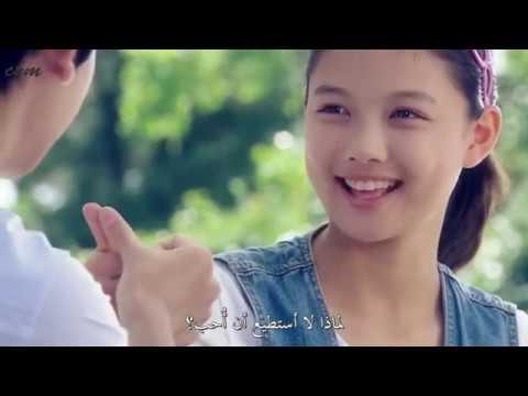 Kan Jong Wook - 39.5 (May Queen OST Part.2) [Arabic SUB] مترجمة للعربية