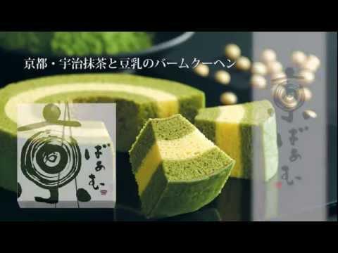 【京都】人気お土産ランキング【TOP10】!おすすめのお土産とは?