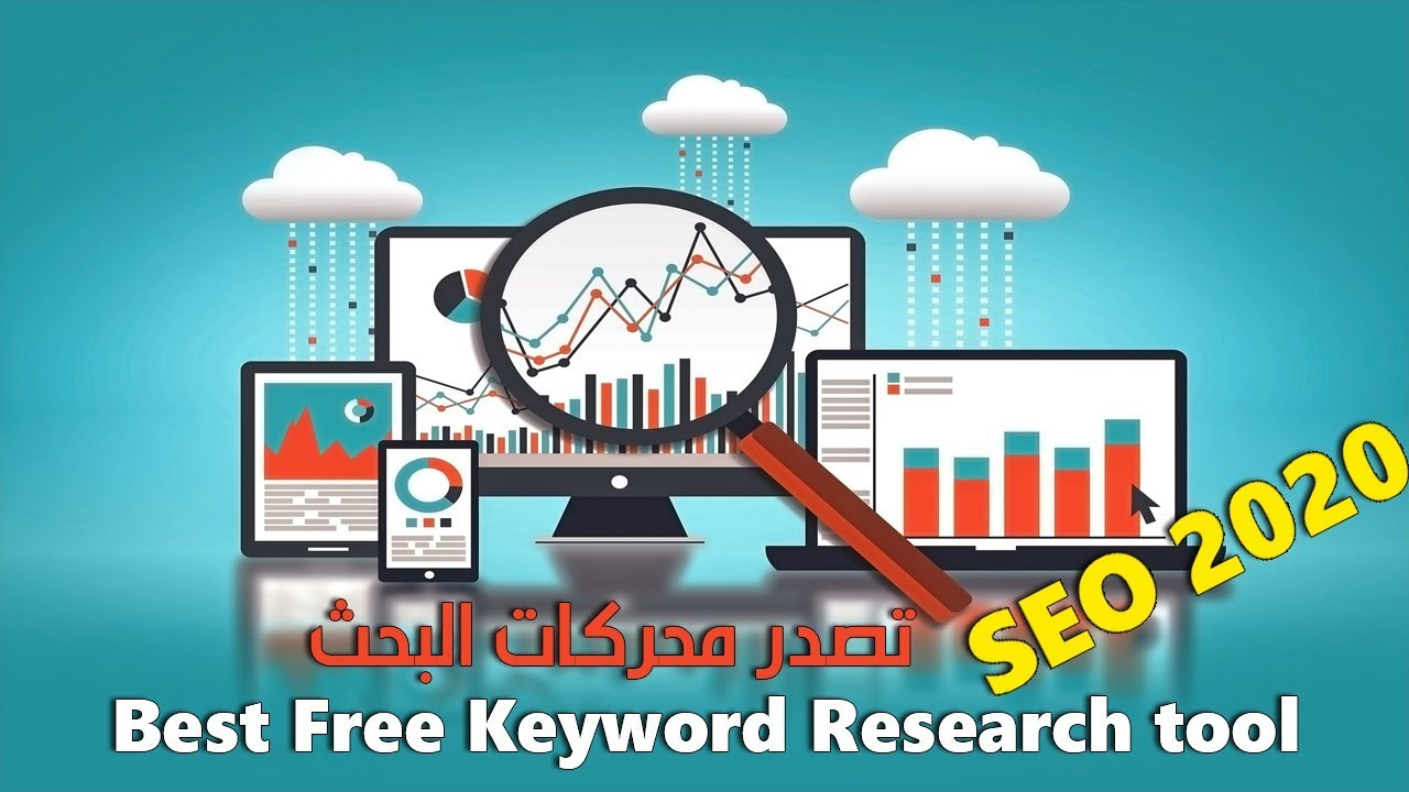 Best Free Keyword Research Tool 2020 best Free Keyword Research tool 2019! Volume & Competition, Free