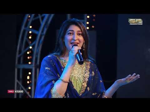 Download Mola Parat Athai - Shehla Gul - New Song - 2020