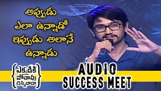 Raj Tharun Speech at Ekkadiki Pothavu Chinnavada Audio Success Meet