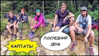 видео Богородчаны Ивано (Франковская область)