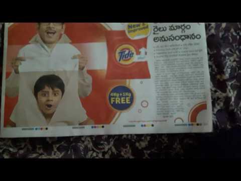 Eenadu 28-1-17 Telugu paper