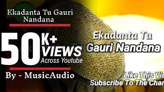 Ekadanta Tu Gauri Nandana |Ghumat Aarti |MusicAudio