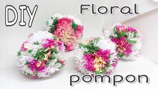 DIY Como hacer un POMPON FLORAL / How to make a Pom Pom maker tutorial