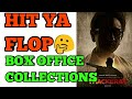 Thackeray movie Verdict || HIT or Flop || BOX OFFICE Collection || Hindi || Thackeray Collection