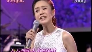 金佩姍+夜半路燈+生蚵仔嫂+暝哪會這呢長+台灣望春風