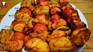 FIRINDA TAVUK ŞİŞ TARİFİ Turkish Chicken Shish Recipe