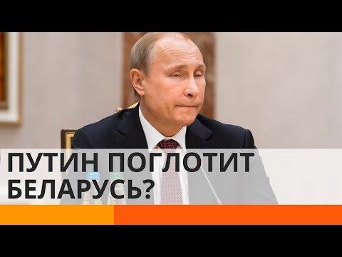 Путин хочет присоединить