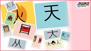 Построение предложения в китайском языке