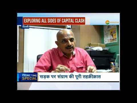 Prime Time Special: दिल्ली के 'दंगल' में कौन पड़ेगा भारी?