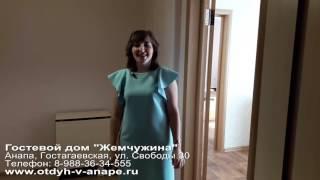 Гостевой дом Жемчужина в Гостагаевской(, 2017-07-05T14:11:01.000Z)