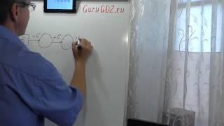 Задача номер 16 по Математике 6 класс Виленкин