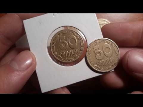 50 КОПЕЕК ЗА 4000 грн!!!. Реальная цена монет номиналом 50 копеек 1992 года!!!!
