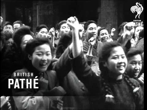 Shanghai Demonstrations (1946)