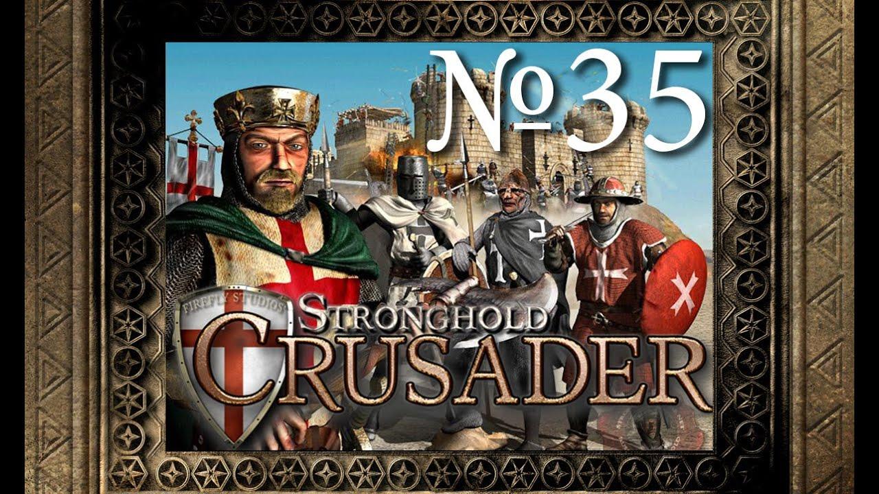 Stronghold hd через яндекс диск