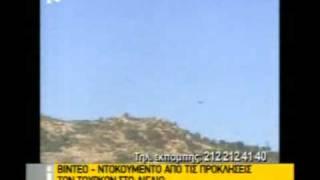 Turkish jets buzzing Agathonisi island : a new provocation