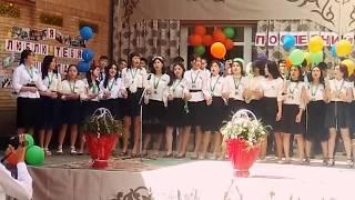Выпускной школа Ага Хан 2017