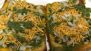 Hyderabadi Aloo toast || hyderabadi Aloo sandwich || street style toast