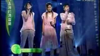S.H.E - Hou niao live Mp3
