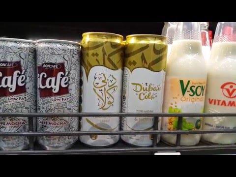 Dubai Cola at Mina Zayed Cruise Terminal Abu Dhabi مشروب دُبي كولا اللذيذ في أبو ظبي