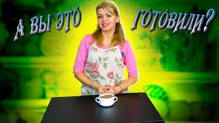 Изысканное блюд которое понравится всем Рецепты Алины