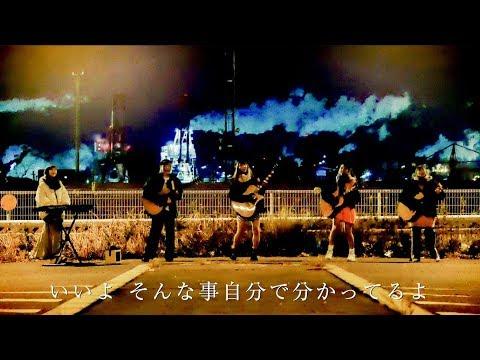クリスマスソング / back number【歌詞付】Cover|MV|PV|バックナンバー
