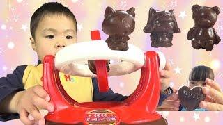 くるくるチョコレート工場 妖怪ウォッチ 妖怪チョコレート型セット おもちゃ クッキングトトイ thumbnail