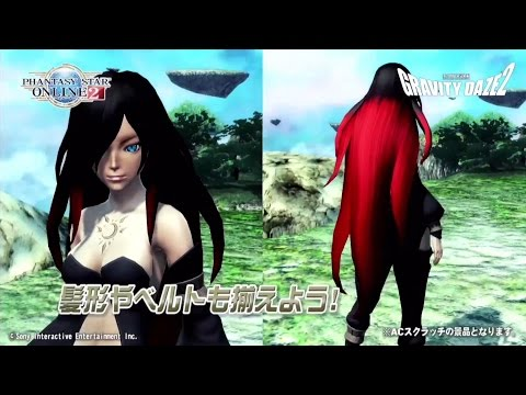 PSO2 X Gravity Daze 2 Collaboration Trailer