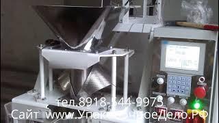 Упаковочное оборудование. Автомат У-03 для фасовки сыпучих продуктов в пленку(Подробности цены на сайте http://upakovochnoedelo.ru/ Предприятие