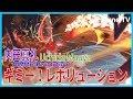 内田真礼(Uchida Maaya) - ギミー!レボリューション(GIMME! Revolution)