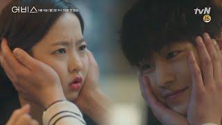 Abyss [반전예고]박보영에게 팩폭 시전하는 안효섭?! (서인국u0026정소민이 거기서 왜 나와) tvN [어비스-영혼소생구슬]