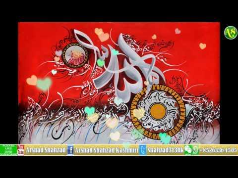 Naat : Noor e Muhammad Jab Chamka ' Sallay Alaa Ka Shor Hua By Hafiz Abu Bakar (New Naat)