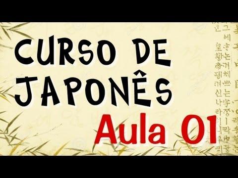 LVlearJAPAN   Fechas en Japones   Curso de Japones de YouTube · Duração:  2 minutos 55 segundos