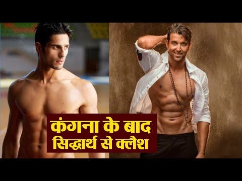 Hrithik Roshan&39;s Super 30 to clash with Sidharth Malhotra&39;s Jabariya Jodi   FilmiBeat