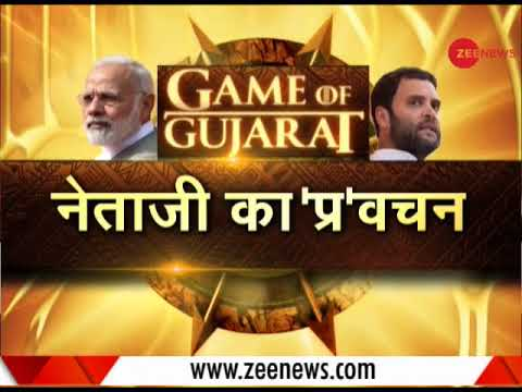 Game of Gujarat: Who will politically benefit from Hardik's sex cd?