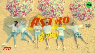 Video ASTRO [아스트로] Breathless MV Members' Names download MP3, 3GP, MP4, WEBM, AVI, FLV Desember 2017