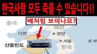 바다위에 건설하는 중국…