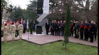 В Сочи прошел митинг памяти в честь годовщины дня вывода советских войск из Афганистана