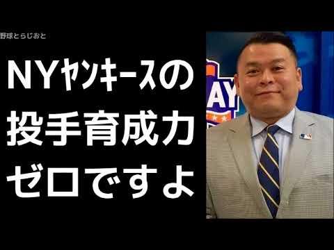 AKI猪瀬が日本人メジャー移籍市...