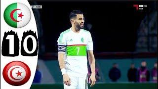 vuclip ملخص مباراة الجزائر وتونس 1-0🔥تالق رياض محرز و  بغداد بونجاح HD